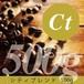 珈琲豆 500g 定番のシティブレンド