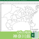 神奈川県のOffice地図【自動色塗り機能付き】