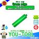 Φ110 ダイヤモンドコアビット  Green edge