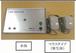 光量子エネルギー発生装置 LQEマスター