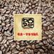 モカ・マタリNo9. (100g)