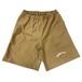 WN Shorts 2021 (Light Brown)