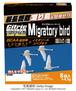 シトリックアミノゴールドメダルアニマルシリーズ「渡り鳥」