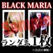 【チェキ・ランダム1枚】BLACK MARIA