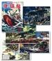 機械化アートカード5枚セット【海・空】