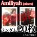 【チェキ・ランダム20枚】Amiliyah(others)