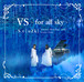 S.t[nZk]:∀S - for all sky -【初回限定盤】(予約販売 10/29発送予定)