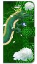 【iPhone5/5s/SE】 弁財天龍神 Divine Dragon of Benzaiten 手帳型スマホケース