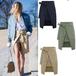 【送料無料】ウエスト リボン ラップスカート ミニ ショート 巻スカート スカート 無地 シンプル