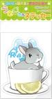うさぎステッカー【cup rabbit レモン】