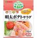 カネハツ ミニ 明太ポテトサラダ1箱〔75g×10入り〕