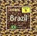 【送料無料】ブラジル アロマショコラ 200g(コーヒー豆 浅煎り)