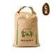 新米!有機JAS認証「和田米」(玄米・30kg) 平成29年富山県産 コシヒカリ