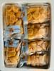 ベトナム冷凍ジャックフルーツ(Vietnam Frozen Jack Fruit)15kg