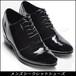 メンズ靴 シークレット靴 ビジネスシューズ 身長UP 革靴 男性 紳士 脚長 身長アップ 紳士 スーツ 仕事 フォーマル フォーマル靴 フォーマルシューズ ドレスシューズ r201
