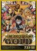 (2)ONE PIECE FILM  GOLD ワンピース フィルム ゴールド