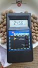 ラジウム50000「ご家庭用 おふろセット」500g(お洗濯ネット付き)