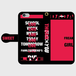 shiz(DADA) 手帳型iphoneケース