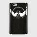 #002-005 iPhone8対応 クール系・ロック系 《牛革風スカル》iPhoneケース・スマホケース  作:んご Xperia ARROWS AQUOS Galaxy