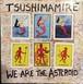 つしまみれ&WE Are the Asteroid スプリットシングル
