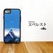 エベレスト 強化ガラス iphone Galaxy スマホケース 登山 山 スマホカバー エヴェレスト