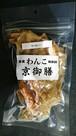 焼き鶏皮 40g