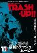 TRASH-UP!! vol.11