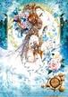 オリジナルウォールステッカー【MooN】A4 / yuki*Mami