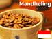 マンデリン(200g)