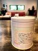 乙女の紅茶【Kaho】缶入り茶葉35g