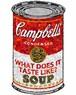 ED.1-11|サガキケイタ版画作品|キャンベルのスープ缶 -WHAT DOES IT TASTE LIKE?-