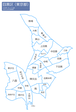 東京都目黒区
