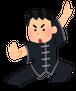 鮒谷周史の、圧巻!いま明かそう!「北斗セールス拳&南斗コンサル拳」の秘奥義を!音源 ■収録時間:約71分(1時間11分)