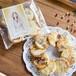 【奇跡の女神 Virgin Mary】イチヂクの赤ワイン漬け&ペッパー&チーズクッキー 袋入り・女神のメッセージカード付