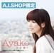 CD『AYAKO』 天使はヴァイオリンを持つと魔女になる Cジャケット