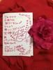 【旧作】ふんどしパンツ型紙*女神姫パン♥️型紙※作り方はブログ講座にて