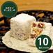 朝ごはんチーズケーキ10個入りBOX