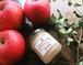 紅玉りんごバター《信州紅玉リンゴ100%・国産バター使用》