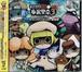 [新品] [CD] おさわり探偵 小沢里奈ライジング3 なめこはバナナの夢をみるか? サウンドファイルぷらす (なめコイン付き 初回限定版) / クラリスディスク