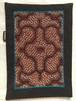 アマゾンの泥染め手刺繍カフェマット4 茶