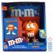 M&M's Hide' N Hander  ディスペンサー オレンジ