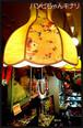 ユース商会 ランプシェード・2灯「バンビちゃんキナリ」