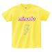 minario / SUMMER SEASON LOGO T-SHIRT YELLOW