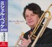 CD ミシェル・ベッケ2010 <Michel Becquet>
