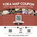 Yoka Map Coupon【日本】