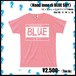 Hand inna di BLU SKY Tシャツ  【ミックスターレッド×ホワイト】