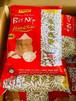 もち米粉(Glutinous rice flour)-500g