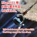 土星のペンダント20200421-2 [わけあり品]