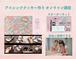 【C】アイシングクッキー作り♡キット付きオンライン講座