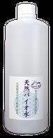 天然バイオ水/1000㎖(ボトルタイプ)